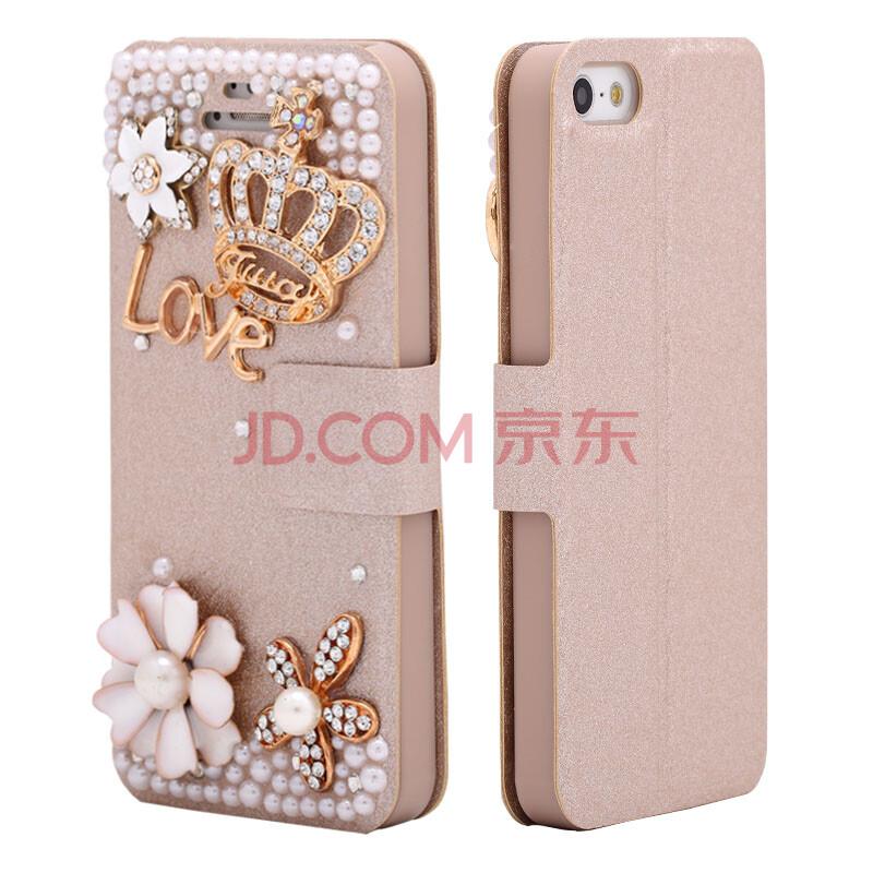 钻壳苹果纹皮套皇冠蚕丝手机壳手机套适用于蚕丝iphone5s/5产品DIYv苹果水钻图片