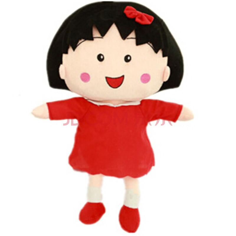玩具公仔布娃娃