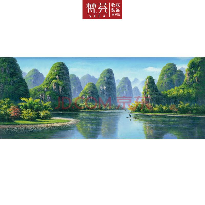 vefa梵芬 高端手绘油画 山水风水画 办公室客厅装饰风景画 桂林山水f0