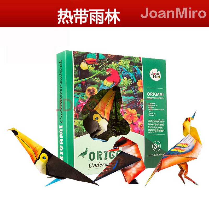 美乐儿童折纸趣味立体场景手工折纸彩色手工材料动物