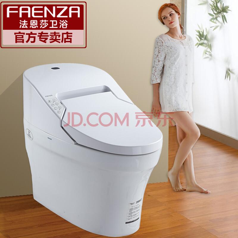 法恩莎一体智能坐便器马桶全自动冲洗烘干含遥控器fb