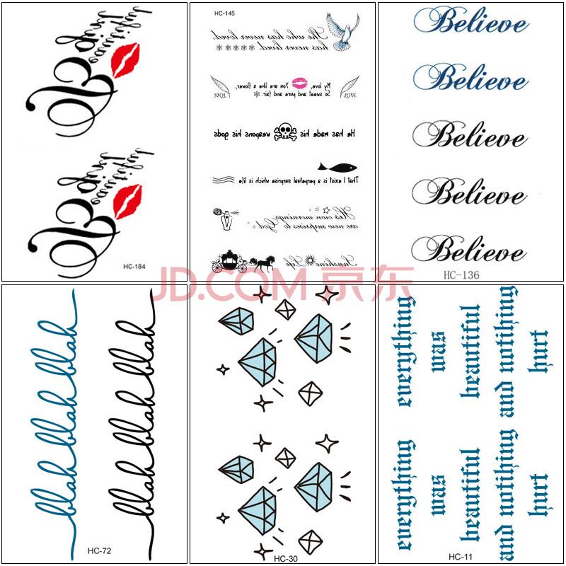 一口米 【6张装不同图案】优质防水纹身贴纸套装男英文女小清新情侣款图片