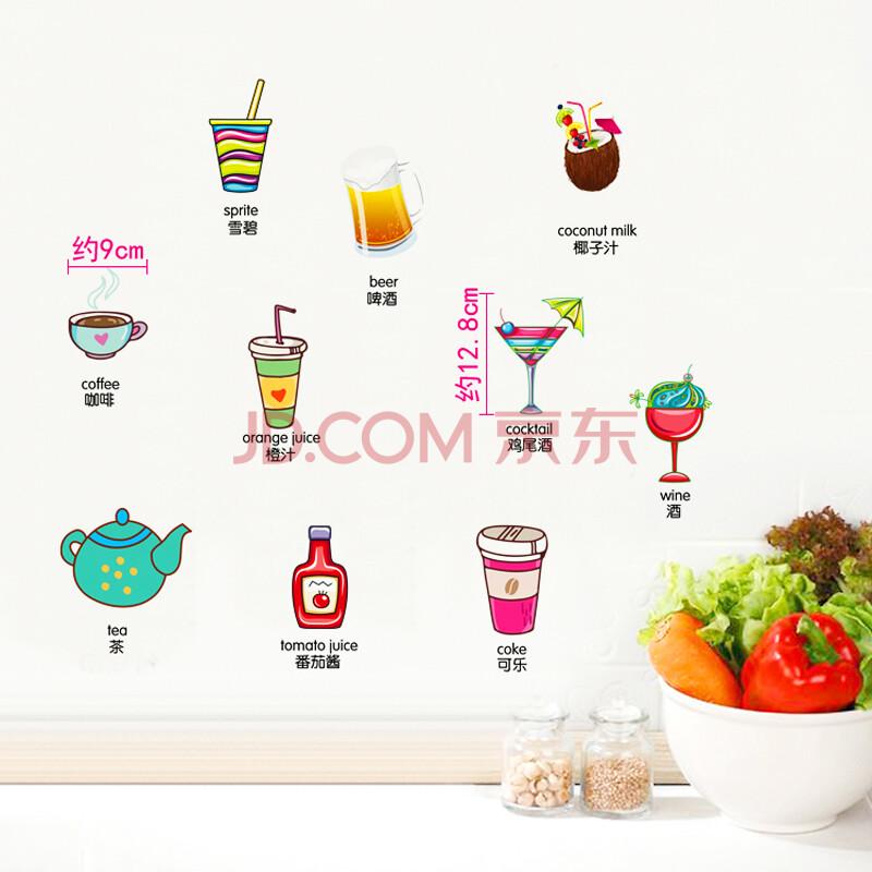 豆萁墙贴创意餐厅厨房卡通创意背景墙贴纸可移除冰箱贴橱柜玻璃贴画 a