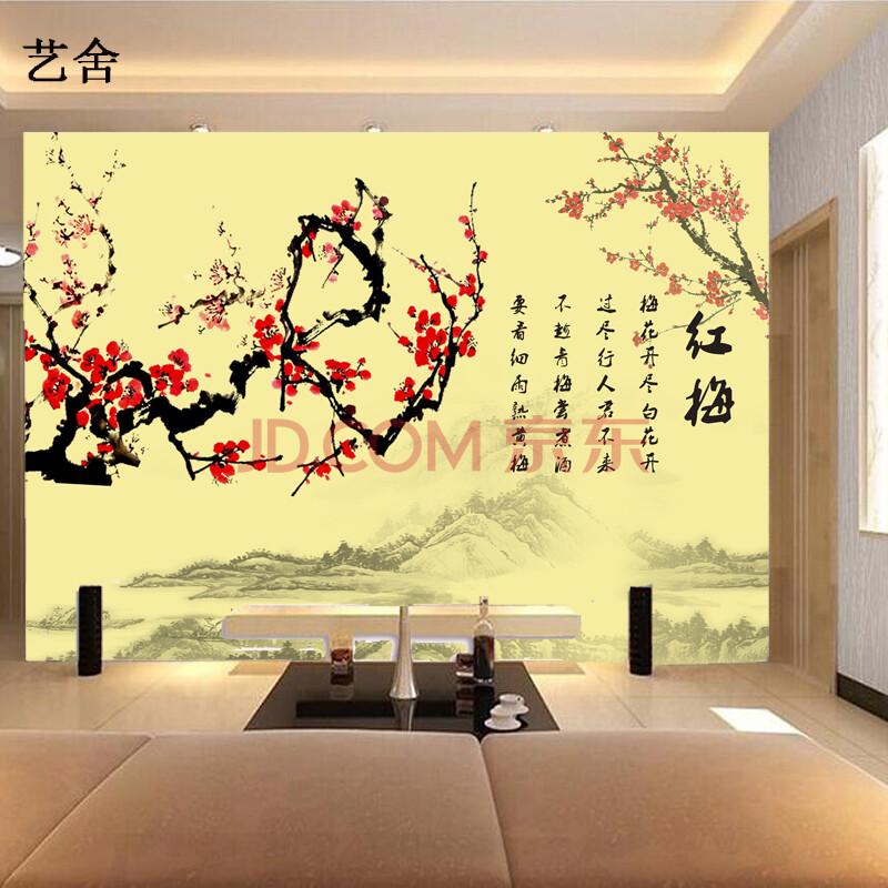 艺舍大型无缝壁画 中式客厅电视背景墙纸梅花影视墙布图片