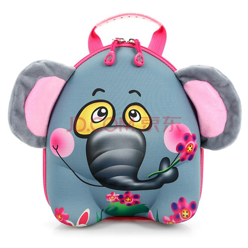儿童书包 卡通动物硬壳书包 幼儿园书包男女宝宝双肩背包 小狗 小象