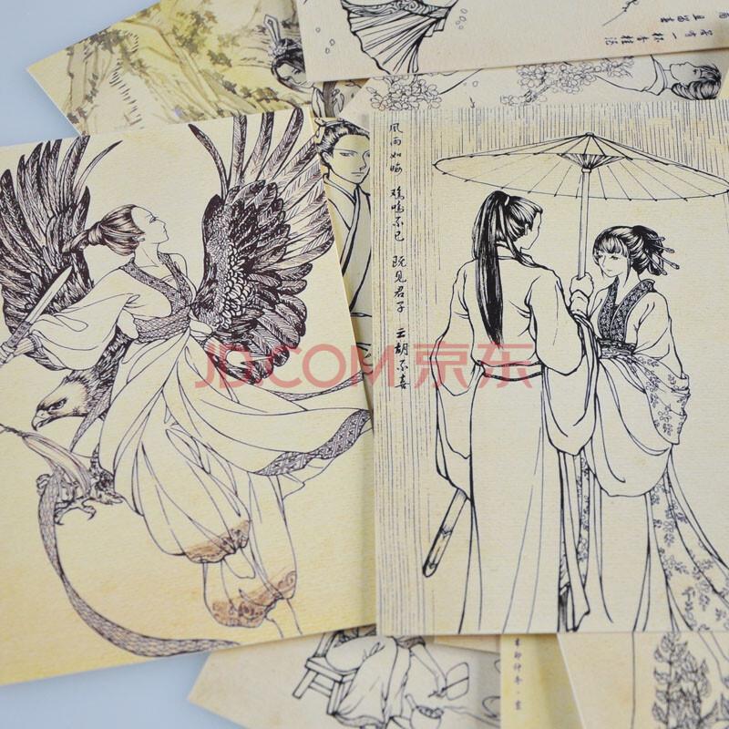 古风人物明信片烟花醉贺卡卡片手绘复古中国风卡片送闺蜜礼物