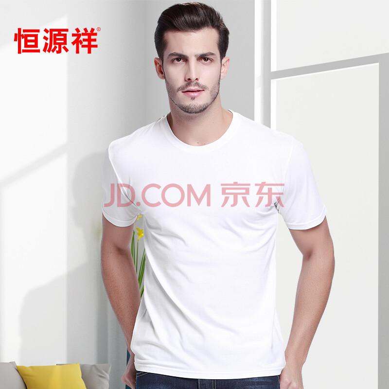 恒源祥 t恤男短袖 圆领纯色体恤衫 男士夏季半袖男装