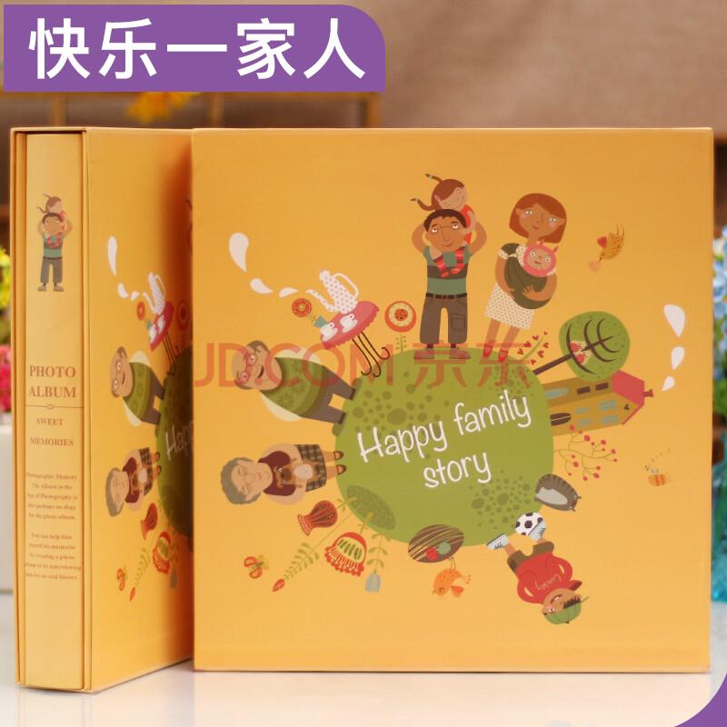 聚尚插页式相册影集家庭儿童宝宝成长纪念册 快乐一家人图片