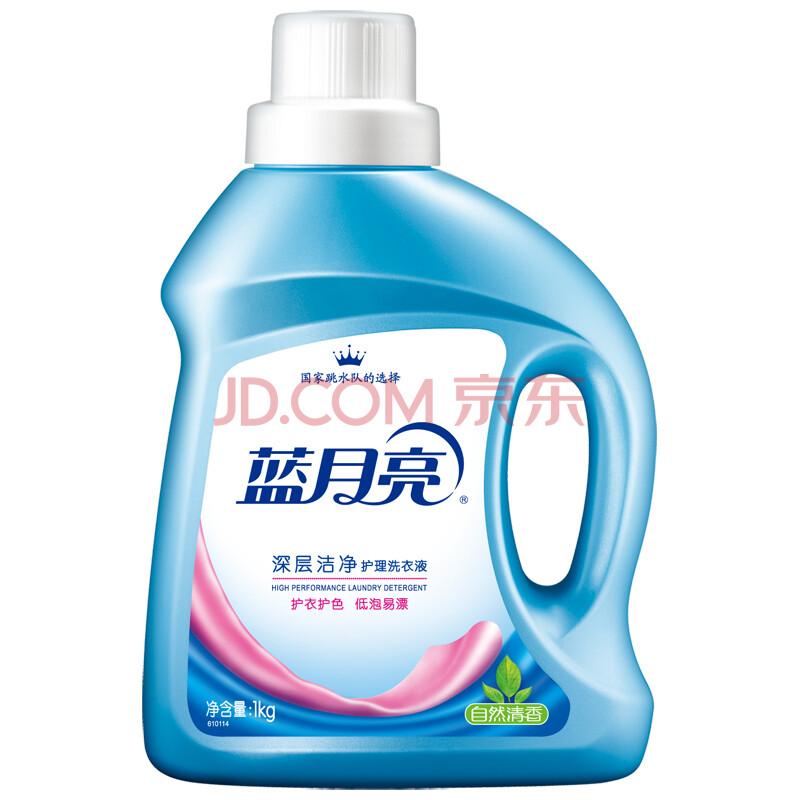 满减:蓝月亮洗衣液瓶装1kg