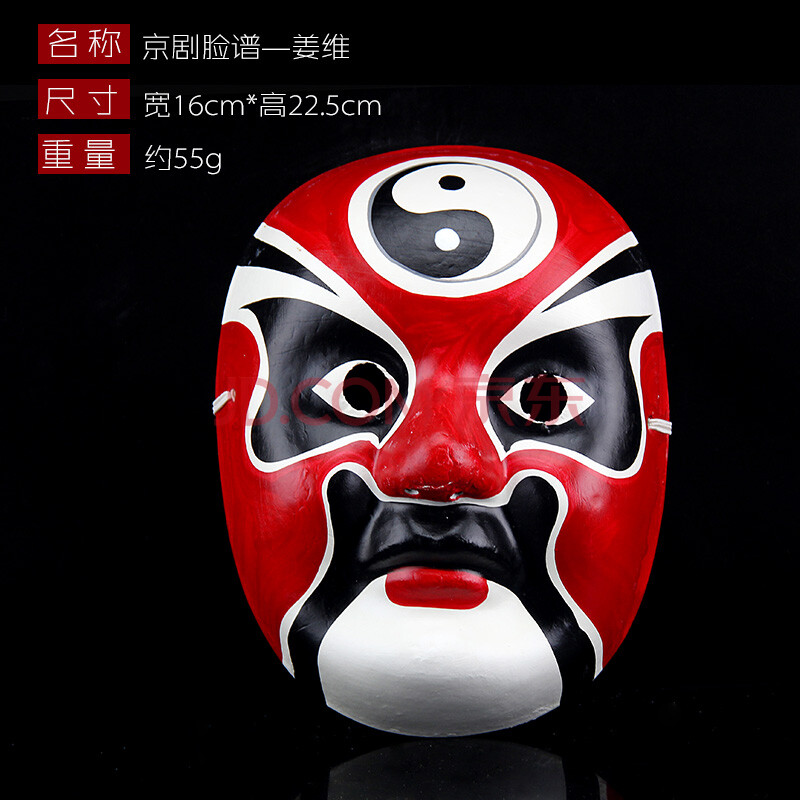 面具全脸纸浆变脸表演