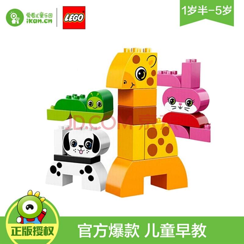 lego 乐高 得宝创意系列 动物组 10573