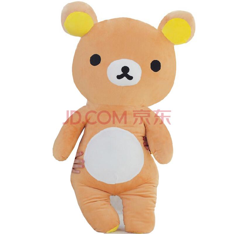 宣悦 可爱轻松熊公仔抱枕大号毛绒玩具抱抱熊娃娃情人