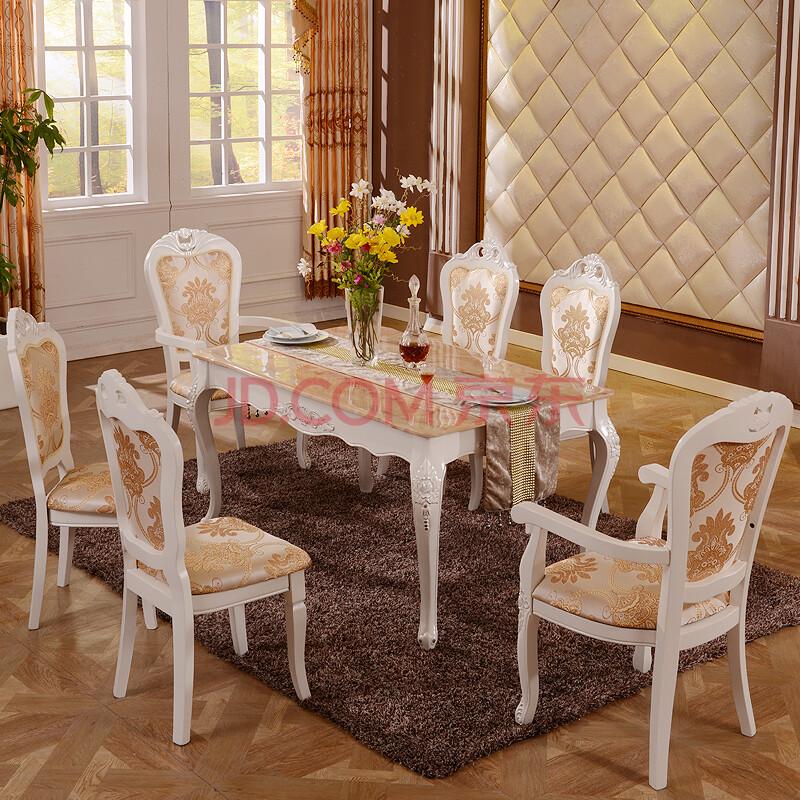 欧式餐桌椅组合法式大理石餐桌台d918