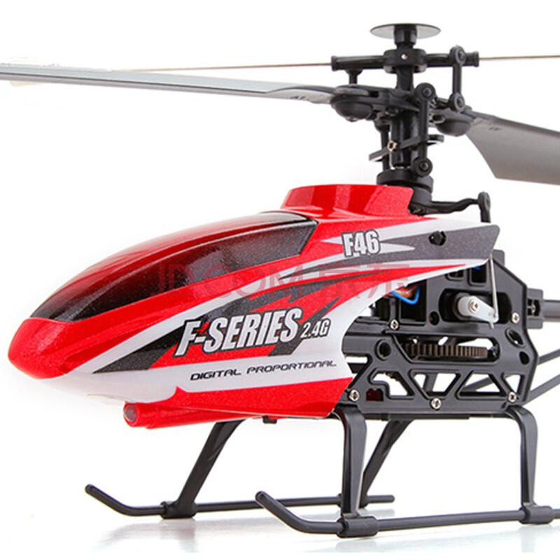 美嘉欣遥控飞机直升机t04 三通道双桨直升机中型双模式充电款玩具 f46