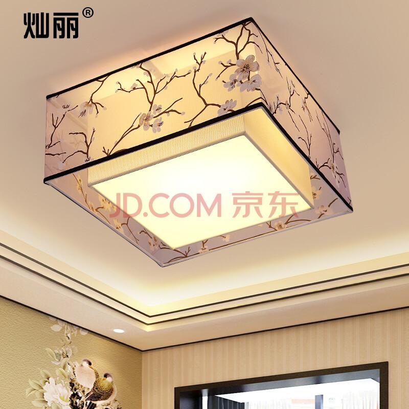 灿丽 现代新中式吸顶客厅灯圆形正方简约餐厅创意酒店图片