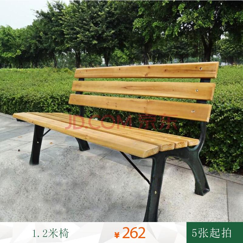 幽之腾 户外公园椅铁艺户外公园座椅长椅双人休闲长条