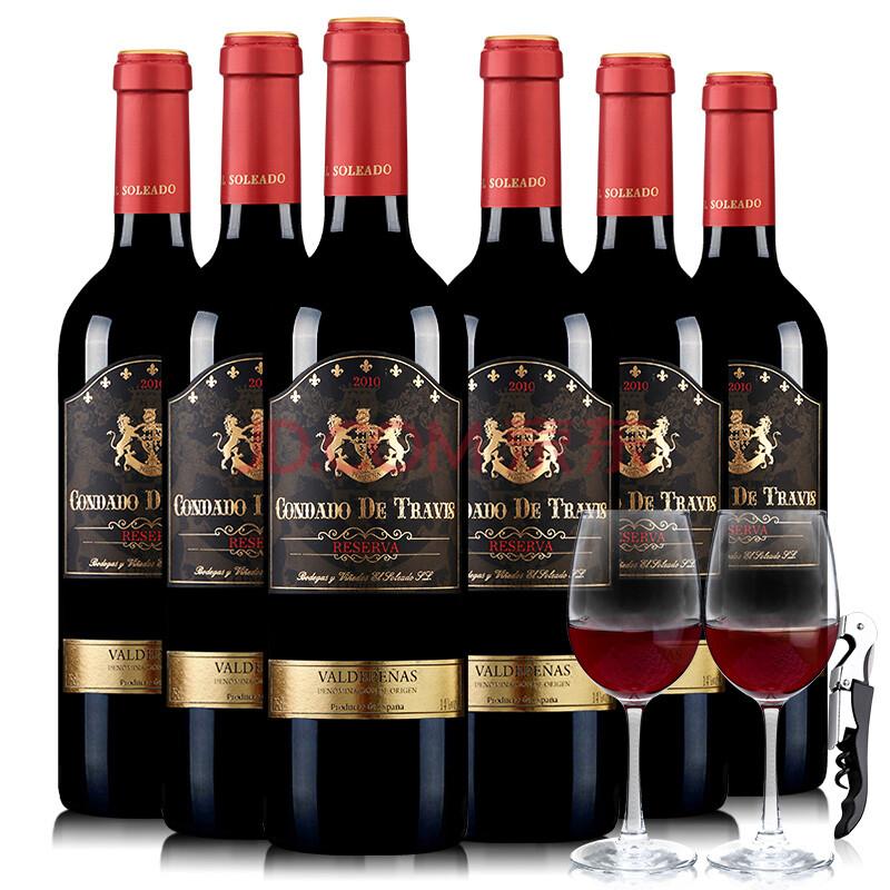 西班牙原瓶进口红酒整箱 慕隆城堡塔维斯珍藏干红葡萄酒 买一箱送红