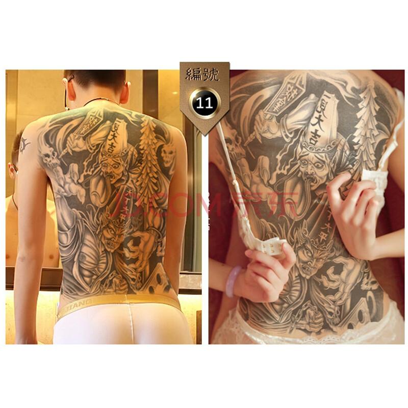 玛丽弟弟纹身贴纸防水男女新款鲤鱼满背纹身贴黑白无常死神孙悟空麒麟