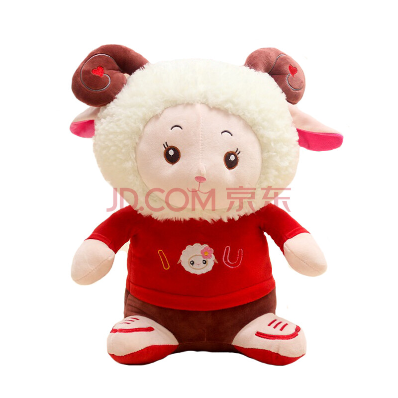 乐美佳 毛绒玩具羊年吉祥物小羊公仔小绵羊羊羊喜羊羊美羊羊玩偶 大