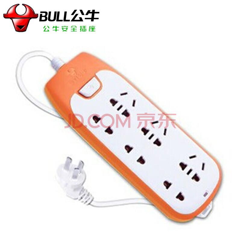 公牛bull插座炫彩电源接线板拖线板插线板gn-w1330六孔3米 gn-w1330