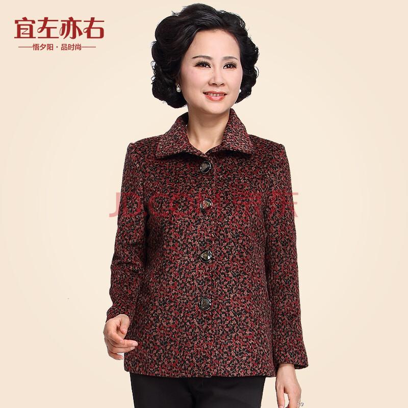 宜的女装_宜左亦右 2014中老年女装秋季新款外套 长袖宽松翻领羊毛呢女外套4015
