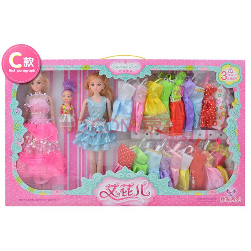 芭比娃娃玩具 女孩玩具