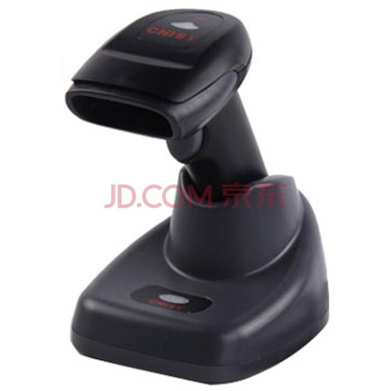 cnist-2250(g)二维码无线条码扫描枪无线扫码枪一维