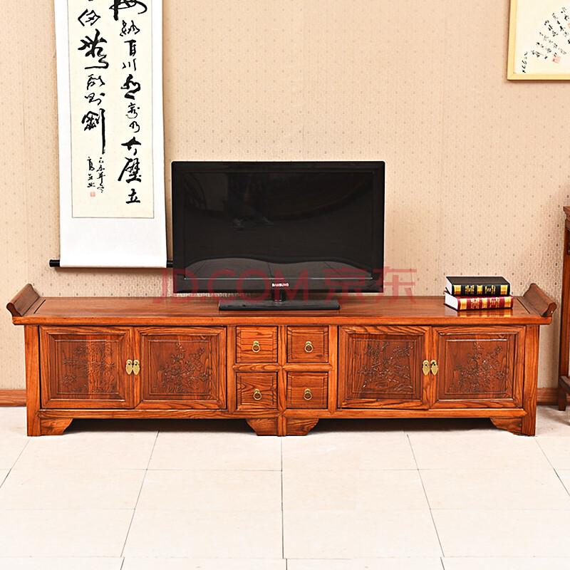 统阅明清古典电视柜雕花实木榆木仿古电视机柜客厅卧室中式储物双层柜