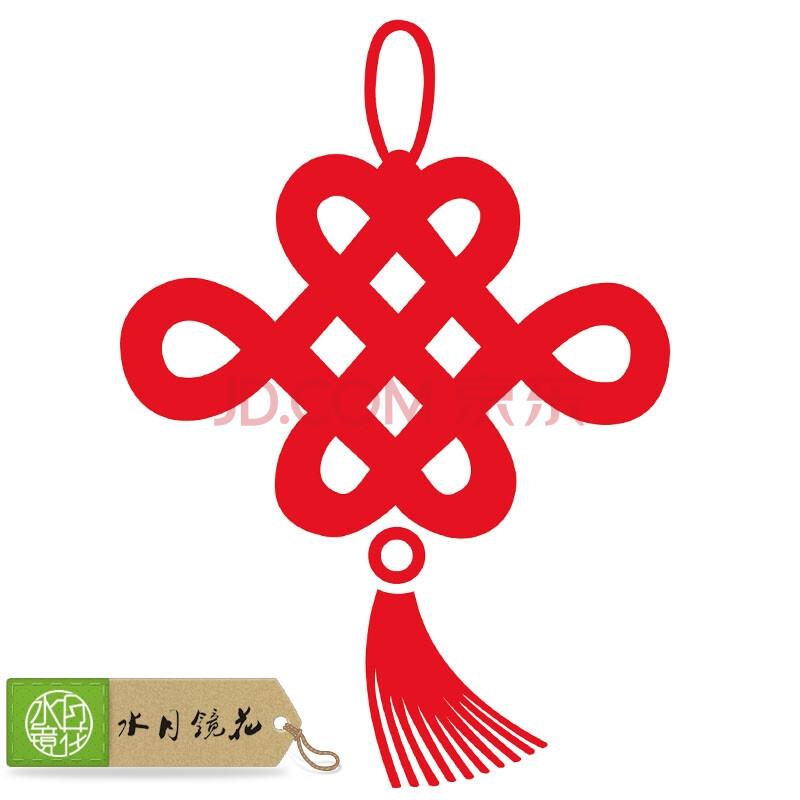 新年中国结 不干胶大幅中国剪纸作品福字