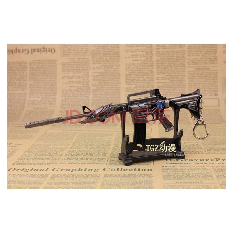 cf穿越火线加特林英雄武器枪模黄金加特林模型雷神玩具枪钥匙扣 18cm图片