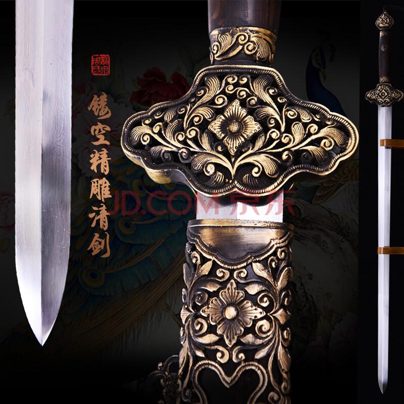 周氏龙泉宝剑 复古花纹钢清剑 龟背纹 唐刀汉剑 送朋友长辈礼品 摆件