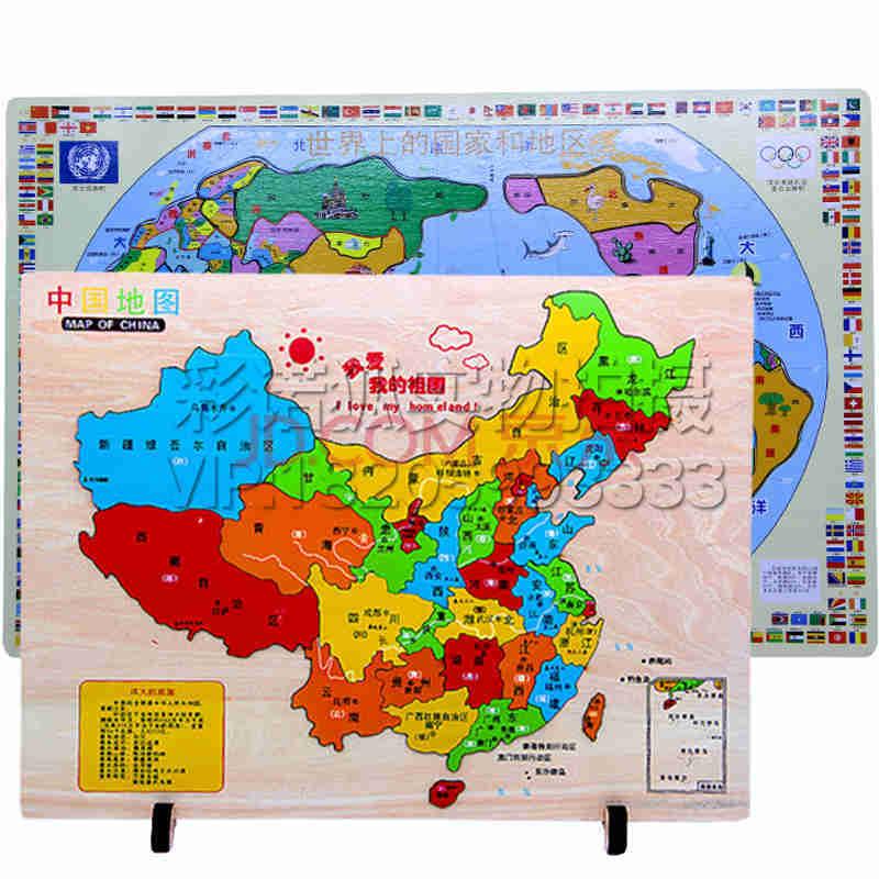 木质中国地图拼图立体拼版积木木制学生益智世界插旗地理儿童玩具