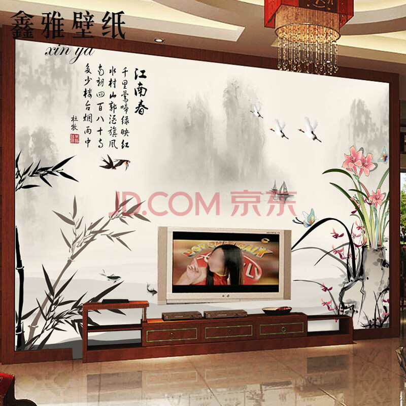 鑫雅 定制墙纸客厅沙发电视墙背景墙布壁纸 中式水墨环保无缝大型壁画图片