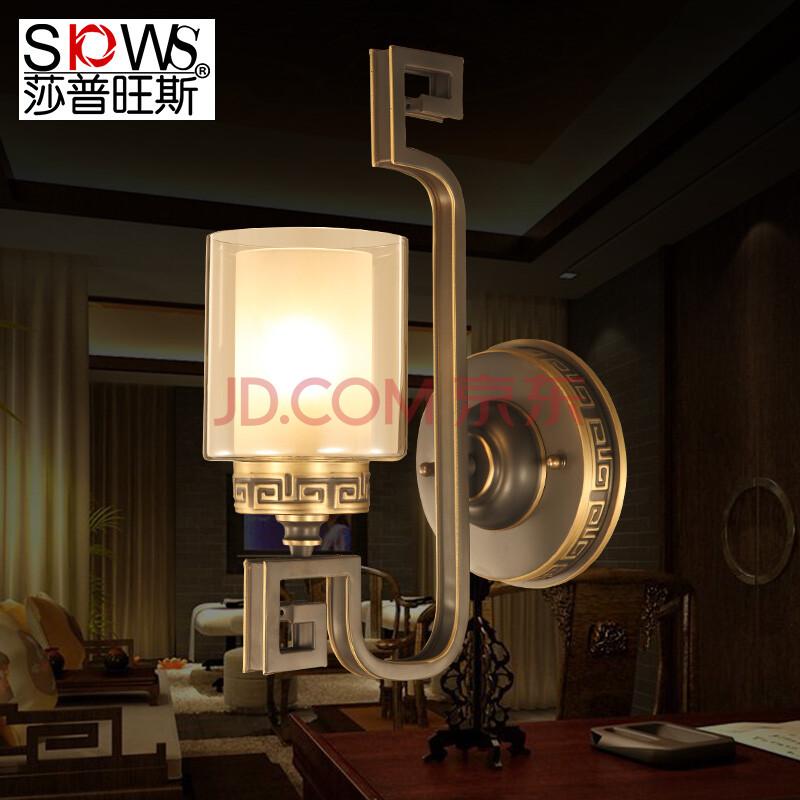 莎普旺斯 现代新中式壁灯床头灯卧室过道客厅阳台灯复古全铜壁灯 单头图片