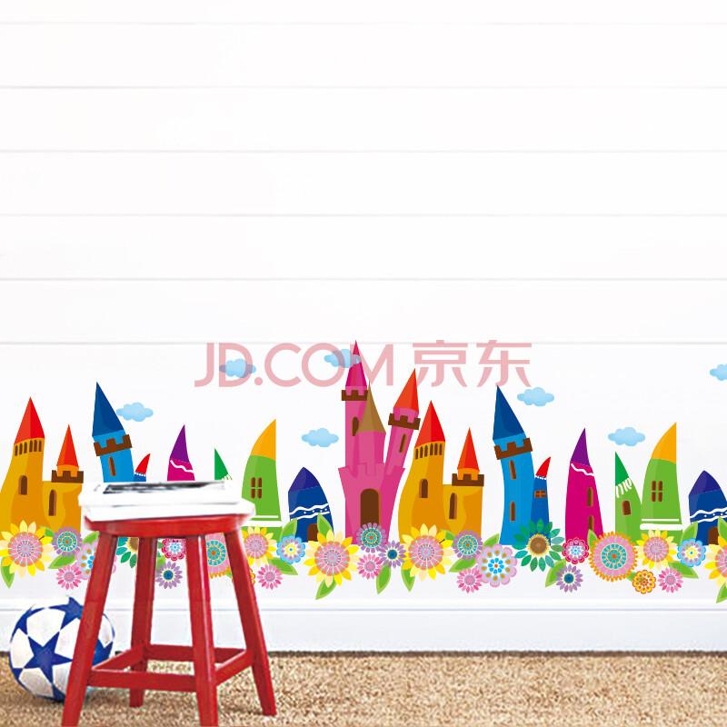 凡雅空间 教室布置卡通墙贴纸儿童房间踢脚线幼儿园装饰贴画童话城堡