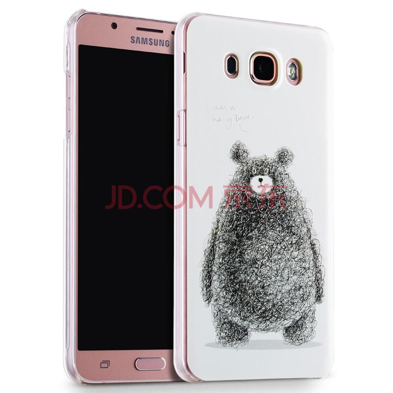 埃力 手机壳保护套 适用于三星j7108 灰熊【图片 价格
