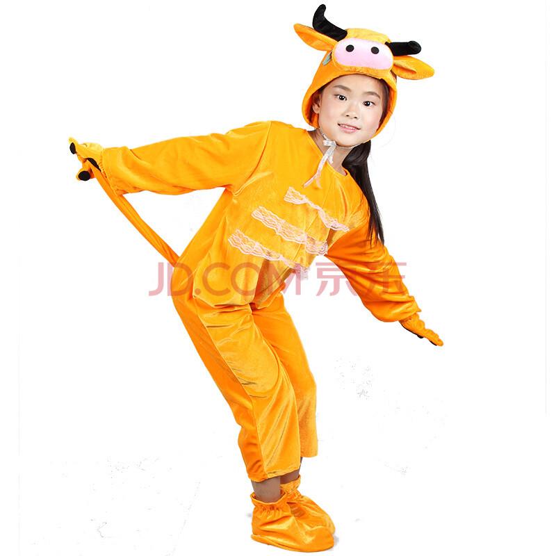 六一儿童节动物服装 演出表演卡通服饰 高档金丝绒长袖六件套装 黄牛