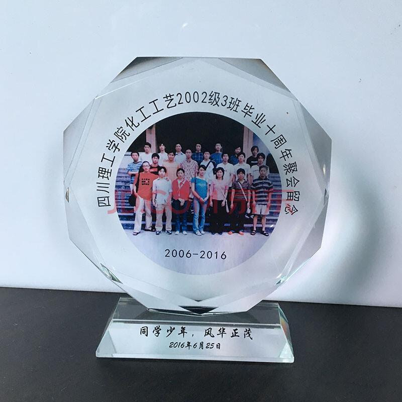 毕业纪念品小礼物定制人造水晶相框定做创意同学会聚会留念礼品 18cm图片