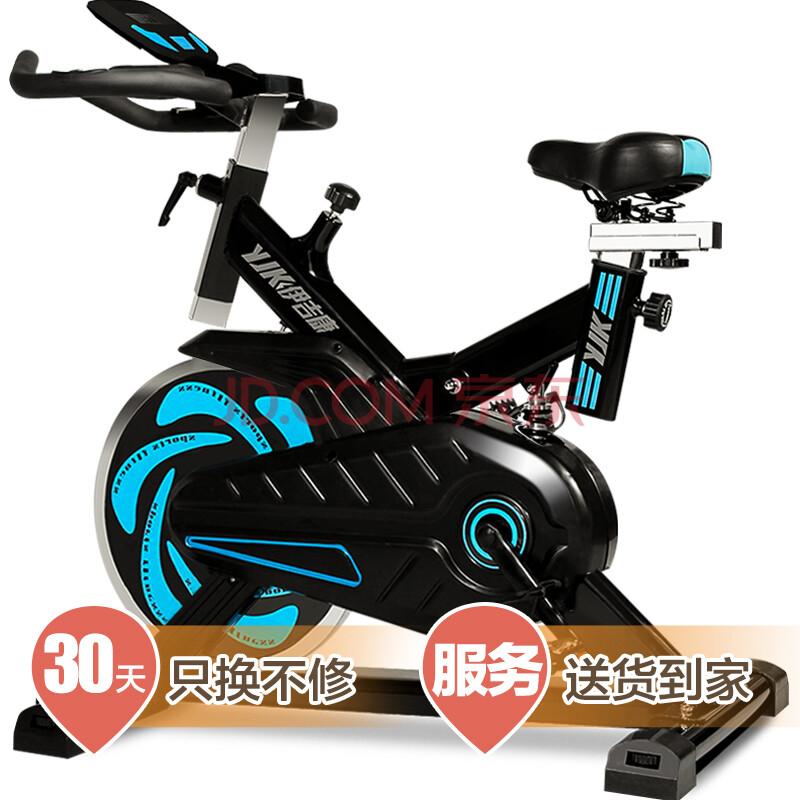 【CCTV优选品牌】伊吉康室内静音动感单车 家用健身车健身器材 锐风
