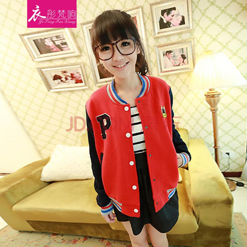 韩版棒球服开衫时尚百搭大码加绒卫衣少女学生外套