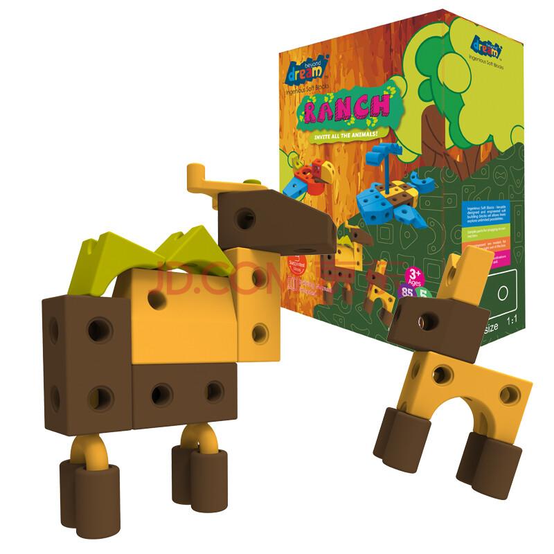 占百洛儿童益智玩具进口eva材质拼插软积木3岁以上