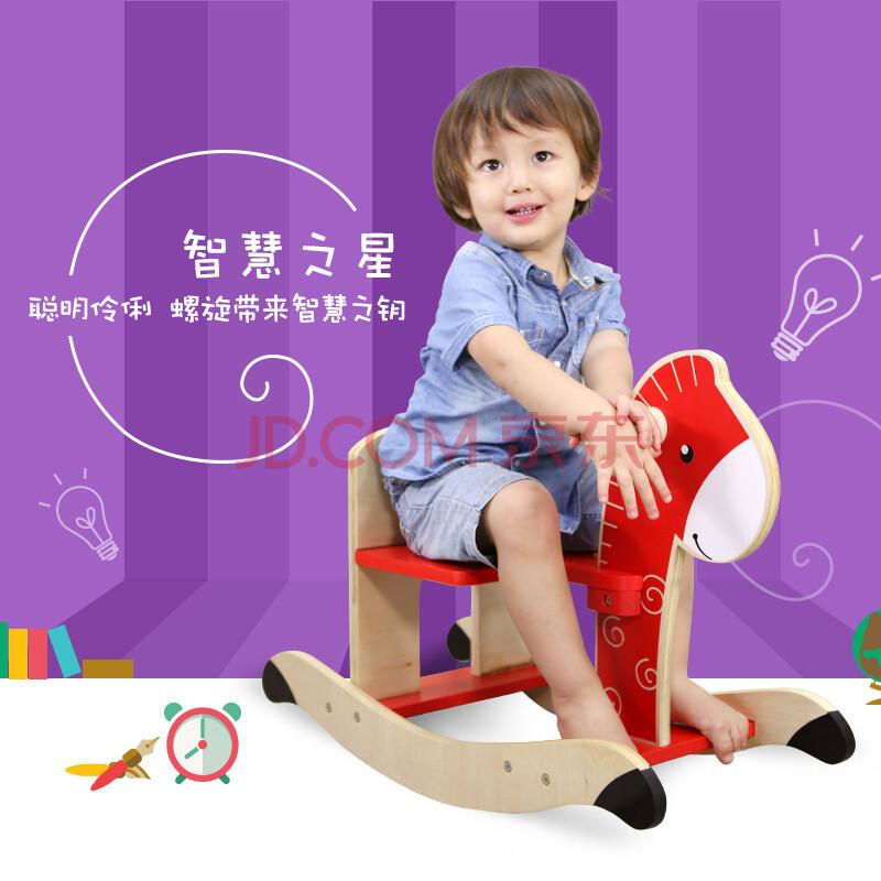 儿童木马摇马积木拼插小木马摇椅宝宝木马