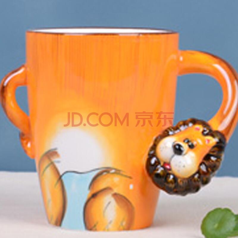 奈斯3d立体手绘卡通动物杯 大容量陶瓷马克水杯咖啡杯