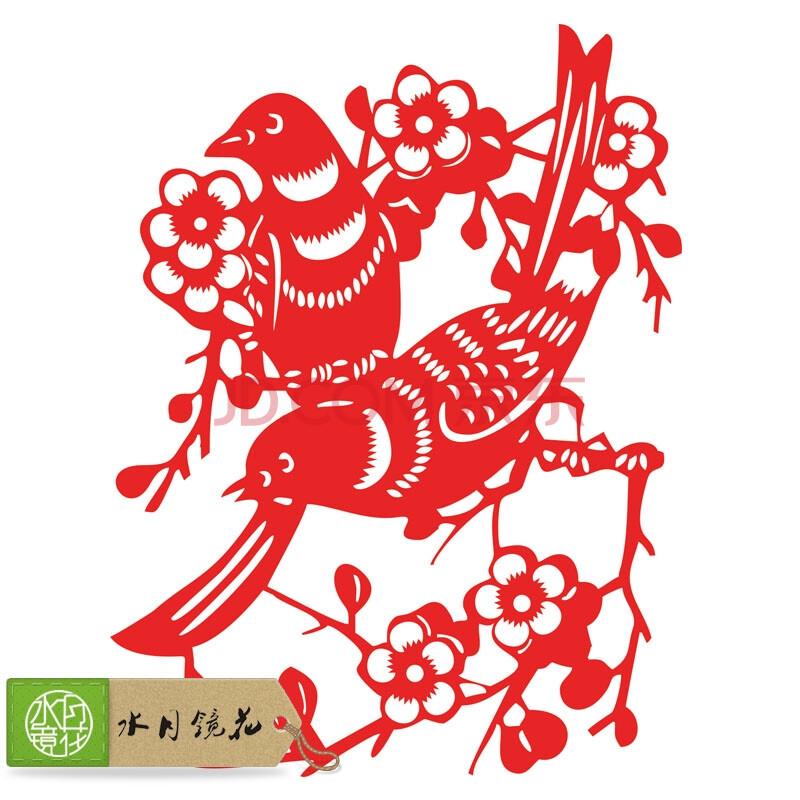 水月镜花 喜鹊梅花 手工剪纸窗花装饰画特色礼品来图定制不干胶花鸟