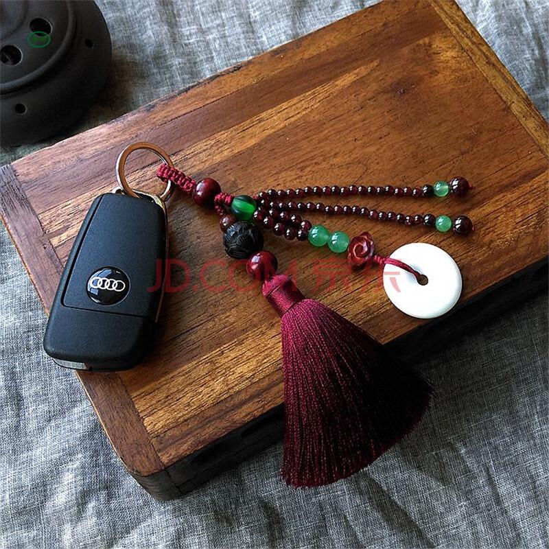 俞缘 石榴石流苏平安扣汽车钥匙扣挂件 男女款钥 时尚