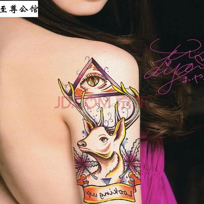 至尊公馆 纹身贴女腰手臂纹身贴防水鹿玫瑰刺青唯美文艺持久