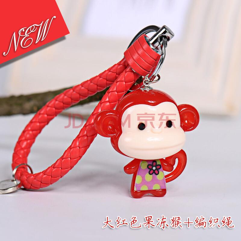 卡通可爱钥匙扣创意编织绳果冻猴子钥匙链汽车包包挂件 果冻猴大红