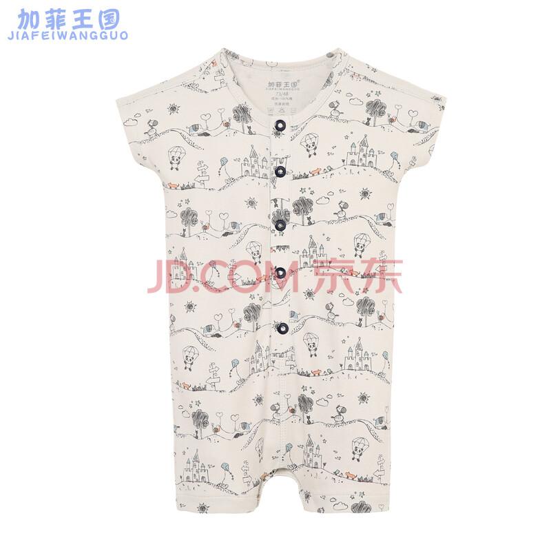 加菲王国 2016新款婴儿夏季短袖短裤连体衣 欢乐城堡浅灰色 78-82cm 9