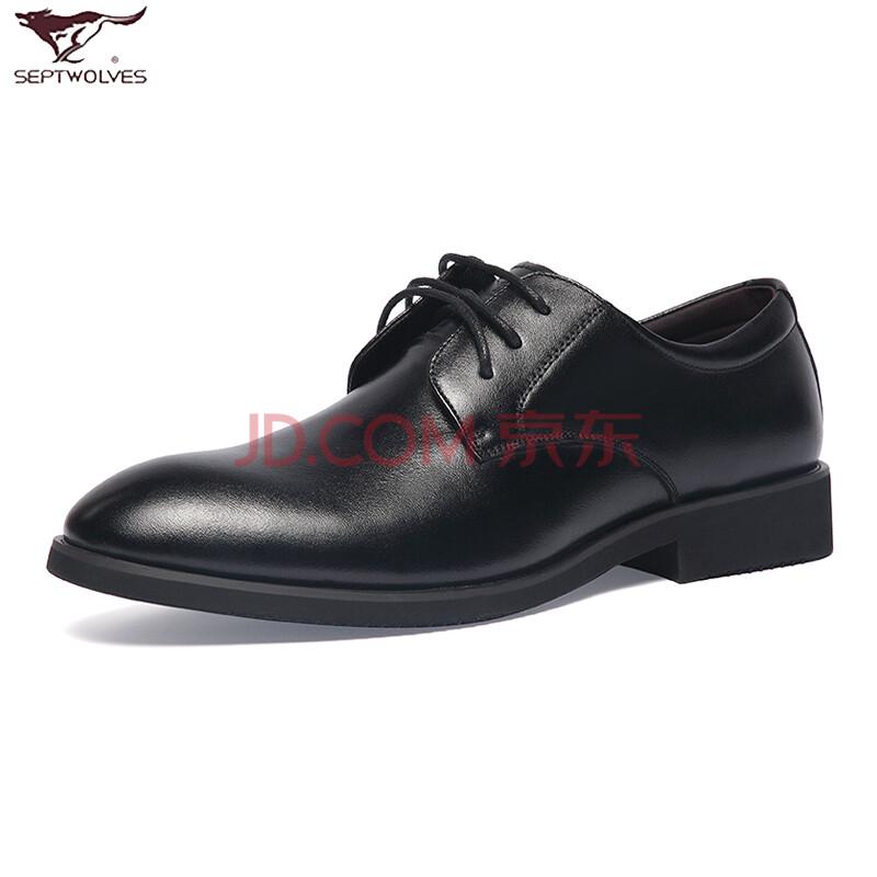 七匹狼真皮男式皮鞋商务正装男鞋子正品商务男士婚鞋英伦潮鞋1955 黑色 40