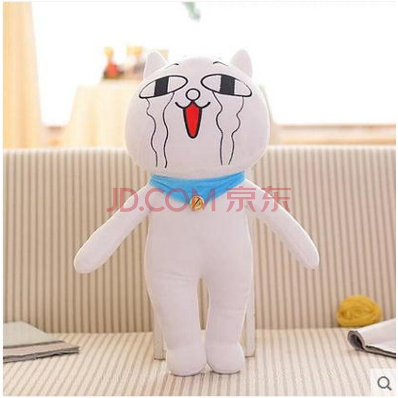 搞笑微信qq表情神经猫嗷大喵公仔猥琐猫毛绒玩具抱枕儿童女生礼物图片